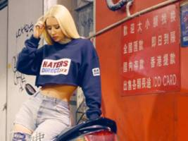 iggy azalea goes uber throwback w/ childhood pic