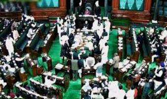 Lok Sabha discusses Mental Healthcare Bill, 2016