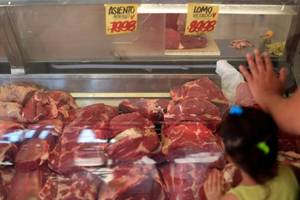 brazil's meat exports fell 19 percent last week to $50.5 mln a day: trade ministry