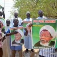 civil society groups, shiites hold solidarity rally for amnesty international