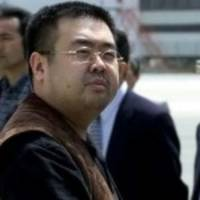 kim jong nam's body set to leave malaysia by plane
