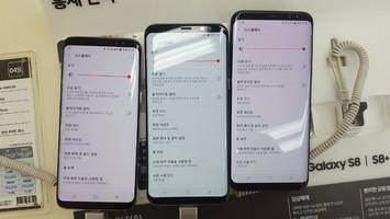 Samsung Galaxy S8 owners complain their screens are affected by red tint