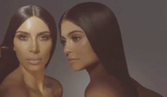 kylie jenner and kim kardashian go topless in sultry kylie cosmetics campaign