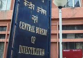 CBI books Central Bank of India officials on cheating charges