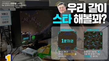 South Korean presidential candidate campaigns with a StarCraft map