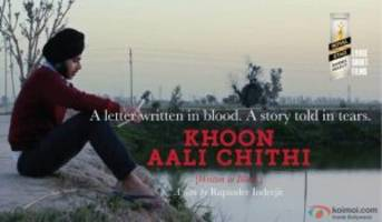 richa chadha's debut production khoon aali chithi's poster and trailer out!