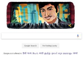 Google doodle celebrates Kannada actor Rajkumar's 88th birthday