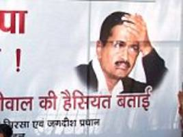 Why Delhi finally decided the AAP's time was up
