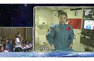 Macao marks 2nd China Space Day with astronaut sharing space experience