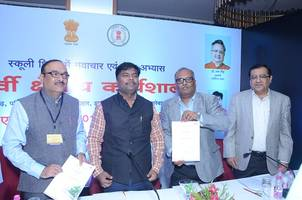 department of school education, govt. of chhattisgarh and wadhwani operating foundation sign mou to enhance employability in the state of chhattisgarh