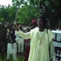 police arrest man who buys fuel, food for boko haram