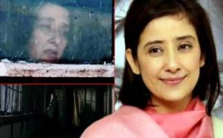 can you recognize manisha koirala in this video?