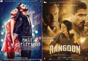 half girlfriend evicts rangoon, becomes 7th highest grosser of the year