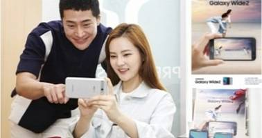 Samsung Unveils the Galaxy Wide 2 with 2GB of RAM in Korea
