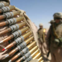 orbital atk receives $76 million order for .50 caliber ammunition from the u.s. army