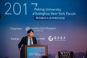 peking university guanghua new york forum - the road ahead for china