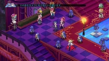 Disgaea 5 scratches Nintendo Switch owners' trophy itch