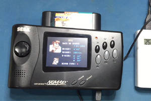 Sega Nomad was the Nintendo Switch of 1995 — and now a modder has given it USB power