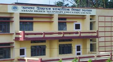 assam ahsec hsslc 12th class results 2017 declared