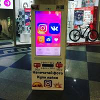 quench your thirst with instagram likes from a vending machine