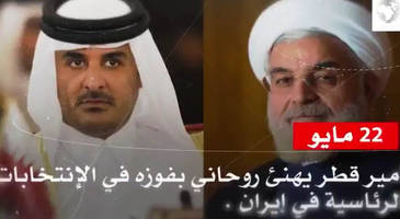 in clear escalation, arab countries release list of terrorists supported by qatar
