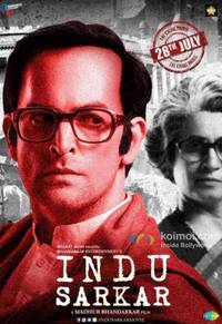 neil nitin mukesh is a spitting image of sanjay gandhi in indu sarkar's latest poster