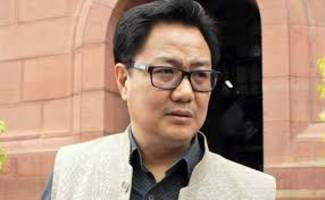 centre will provide all support to maintain peace & restore normalcy in j&k: rijiju
