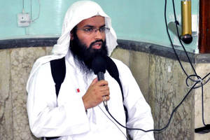 ISIS Chief Cleric Killed By Coalition Forces In Syrian Air Strike