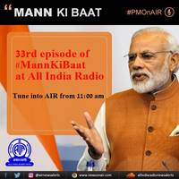 Prime Minister to share his thoughts in Mann Ki Baat programme at 11 AM