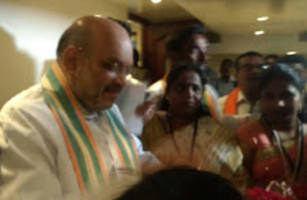 BJP National President Amit Shah arrives in Puducherry on two day visit
