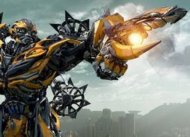 'bumblebee' adding more young stars