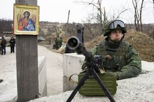 Pro-Russia Separatists Declare New State To Replace All of Ukraine