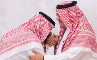 The Inside Story Of How The Saudi King's Son Plotted To Oust His Rival