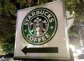 Starbucks cafe may be added to Campbell's Penny Lane area