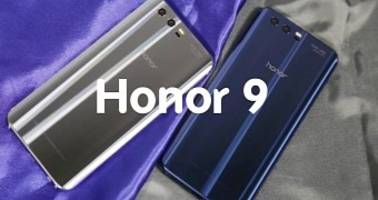 Huawei Honor 9 Premium Android Phone to Feature 6GB RAM and 128GB Storage