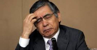 bank of japan leaves policy unchanged as expected - admits defeat on deflation