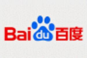 chinese tech giant baidu taps microsoft to expand development of self-driving cars