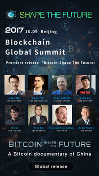 SHAPE THE FUTURE: Bitcoin & Blockchain GlobalSummit Now Opens for Registration