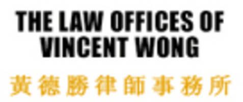 ARNC, ARNC-P, ARNC-PB INVESTOR ALERT: The Law Offices of Vincent Wong Reminds Investors of Class Actions Involving Arconic Inc. and a Lead Plaintiff Deadline of September 11, 2017