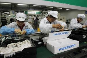 foxconn expected to announce new factory in southeastern wisconsin