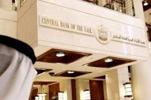 UAE Central Bank asks all banks to freeze terror accounts