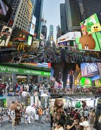 line friends opens large-scale flagship store in new york's times square