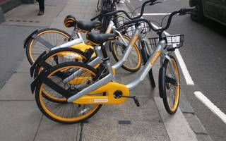 a london council has swept obike off its streets