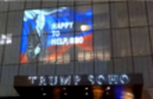 Video: Protesters Beam Message From Vladimir Putin Onto Trump SoHo Hotel