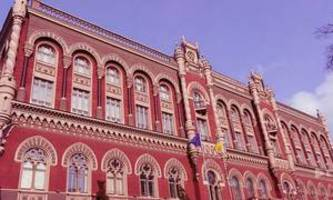 National Bank Of Ukraine To Clarify Legal Status Of Cryptocurrency