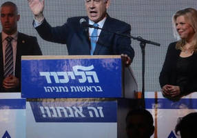 likud stops membership drive due to 'infiltrators'
