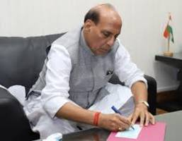 Home Minister launches live twitter wall on 'Bharat Ke Veer'