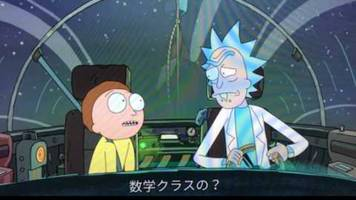Rick and Morty is Anime Now, Sorry
