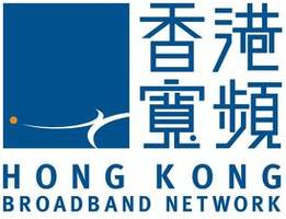 hkbn enterprise solutions extends fibre coverage to 19 wharf commercial buildings