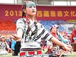 china call arunachal, a part of south tibet, in magazine